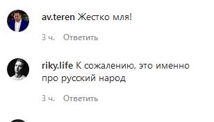 Шнуров влучно висловився про продуктовий ажіотаж в РФ • Портал АНТІКОР