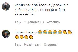 Російський актор з «миротворця» здивував висловлюванням про коронавіруси • Портал АНТІКОР