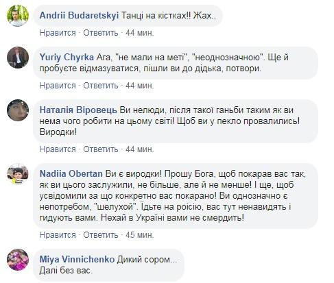 """Танцювальний ремікс """"Пливе кача""""?! Українці обурені витівкою Kiss FM"""