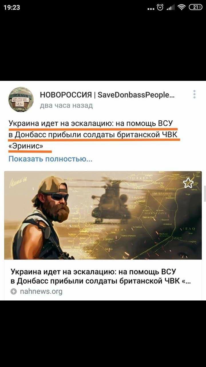На Донбассе погибли 7 российских наемников. «ДНР» обвиняет ...