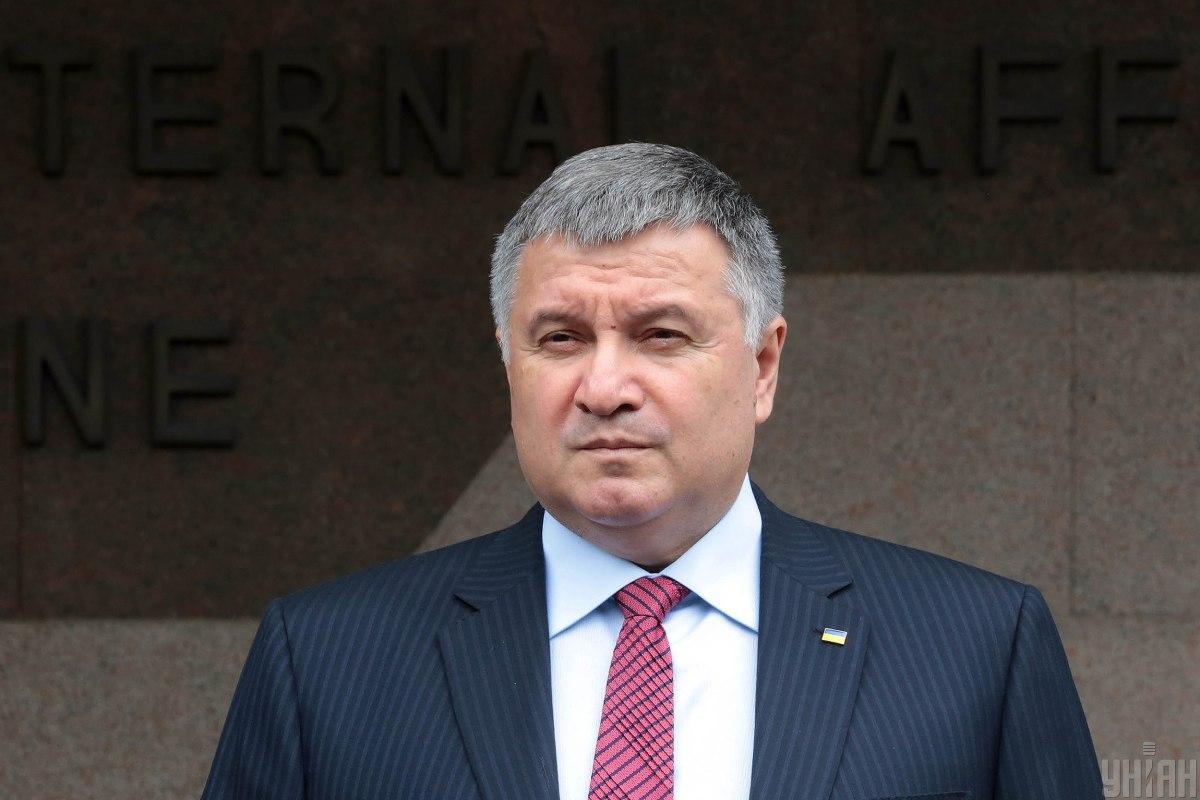 Аваков заявил об угрозе терактов в Украине после запуска «Северного потока-2»