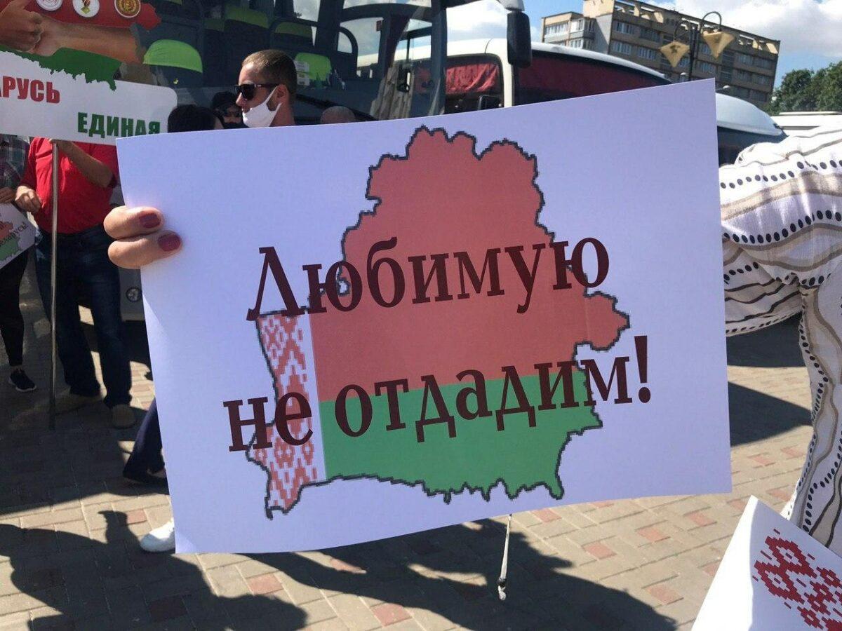 На митинге за Лукашенко выступили за союз с Россией и рассказывали «об ужасах Майдана»