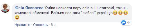 Российская актриса из «Миротворца» заявилась в Одессу