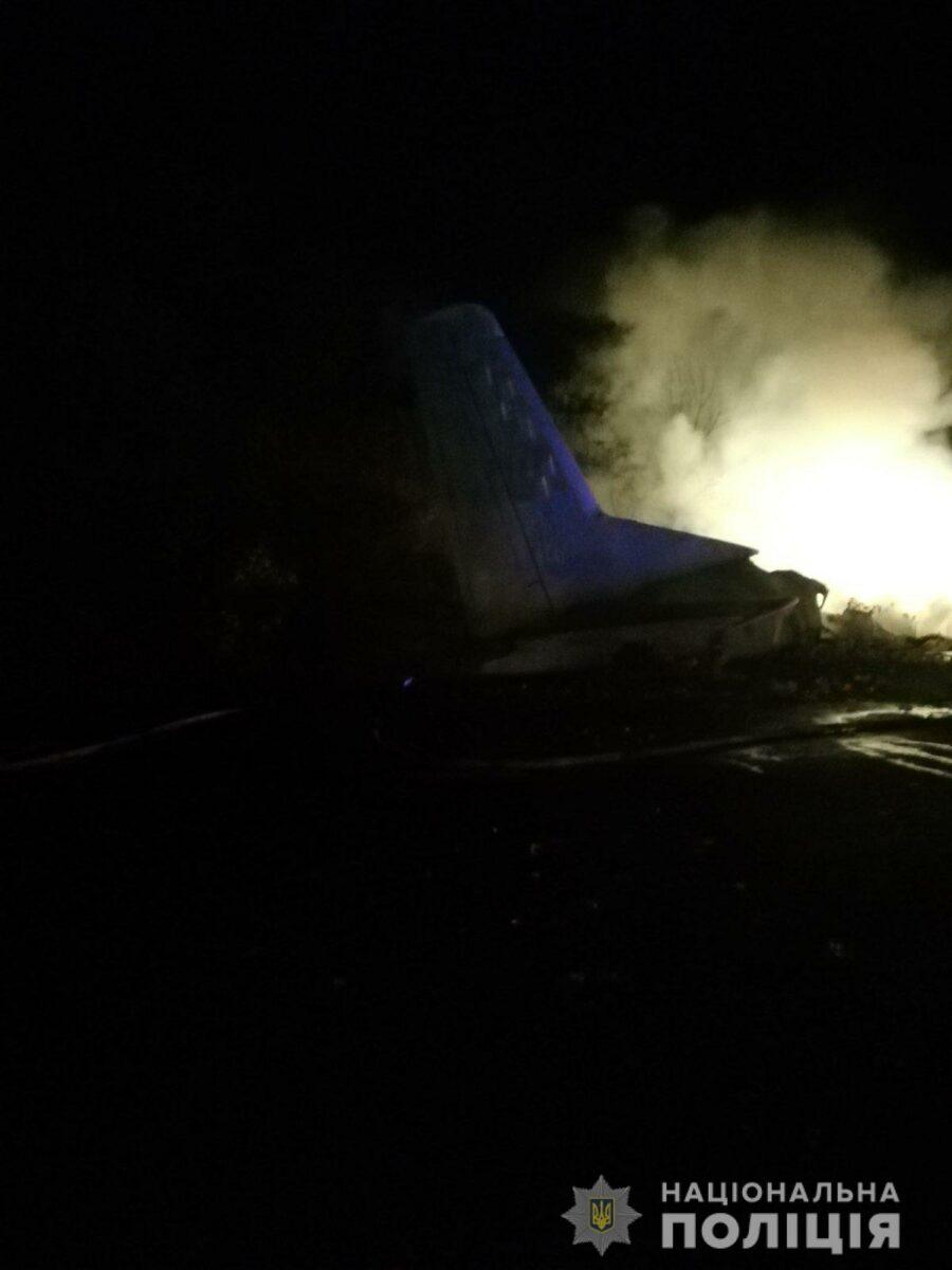 Крушение АН-26 под Чугуевом: 20 человек погибло, среди них – курсанты