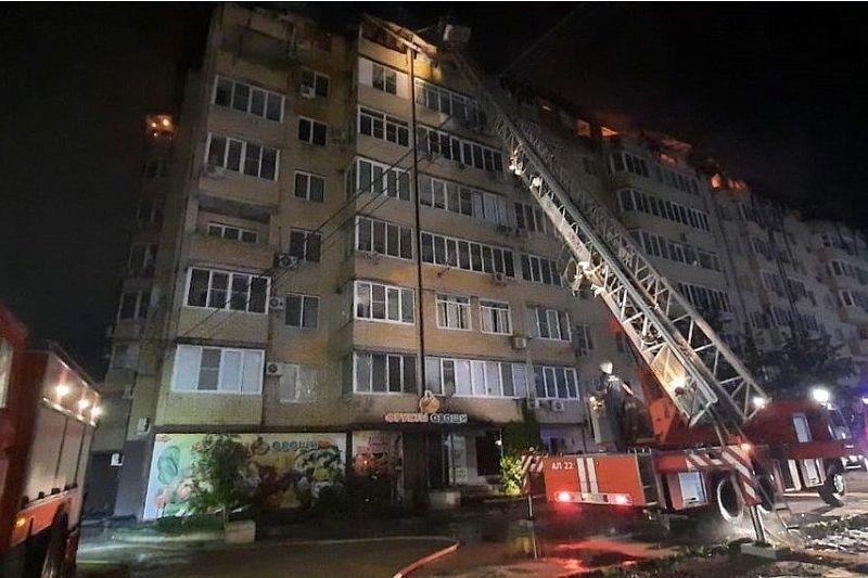 В Краснодаре масштабный пожар уничтожил 88 квартир в жилом доме