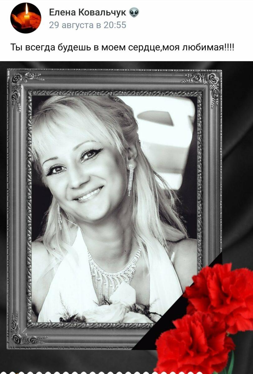 На Донбассе умерла террористка из батальона «Сомали»