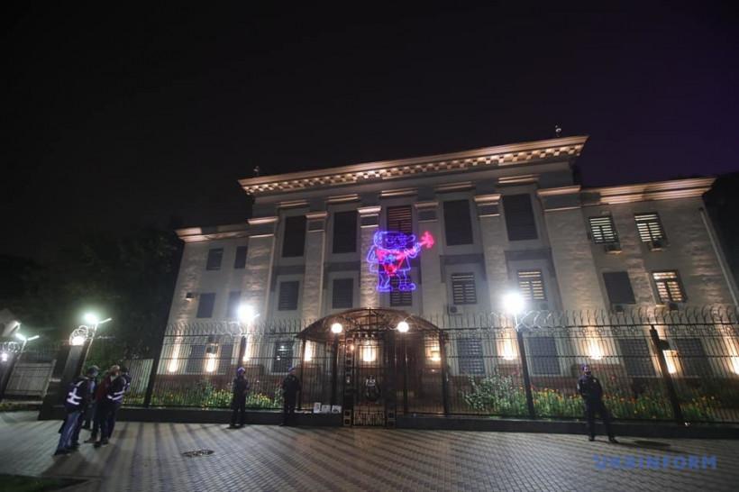«Минус год жизни»: В Киеве активисты «поздравили» Путина с днем рождения