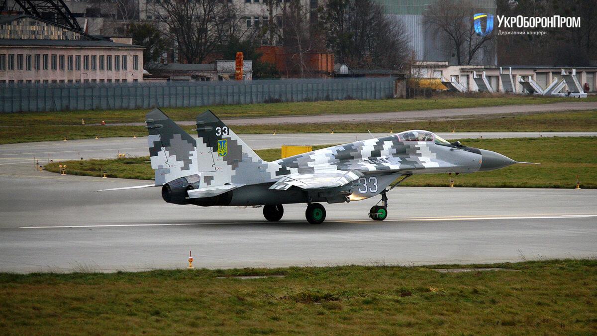 ВСУ получили модернизированный истребитель МиГ-29МУ1