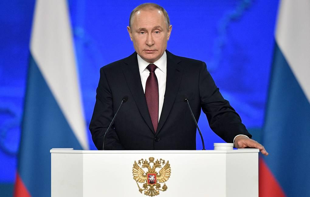 Путин заявил, что Россия была, есть и будет и призвал с этим смириться