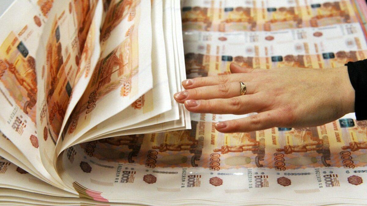 В России хотят изобразить Путина на купюре в 5000 рублей