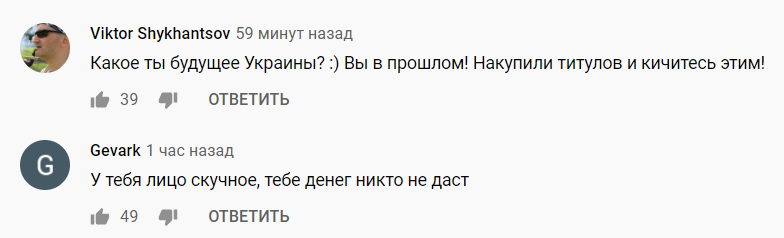 «Не оставили выбора»: Марченко отреагировала на санкции и пообещала Зеленскому месть. ВИДЕО 1