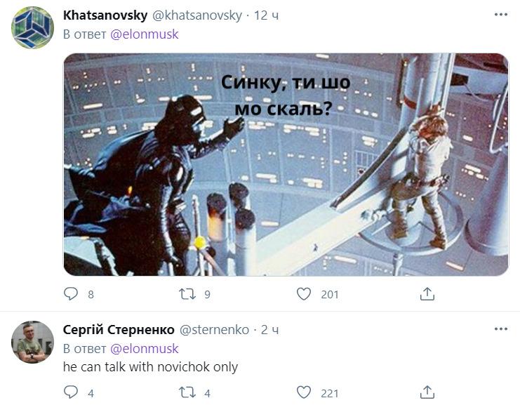 Маск вызвал Путина на разговор 5