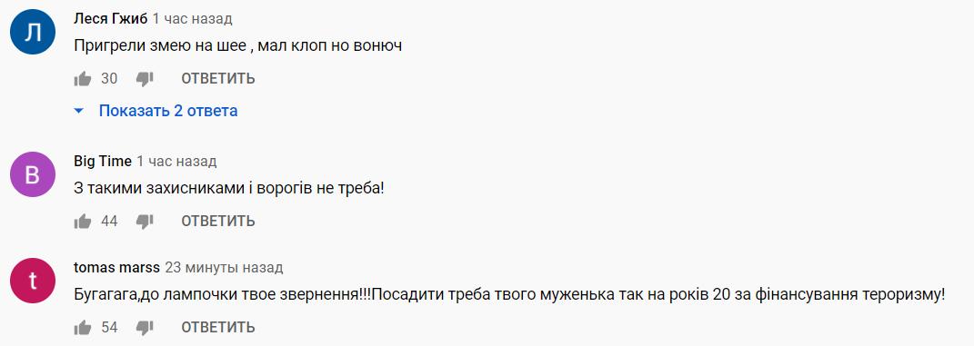 «Не оставили выбора»: Марченко отреагировала на санкции и пообещала Зеленскому месть. ВИДЕО 3