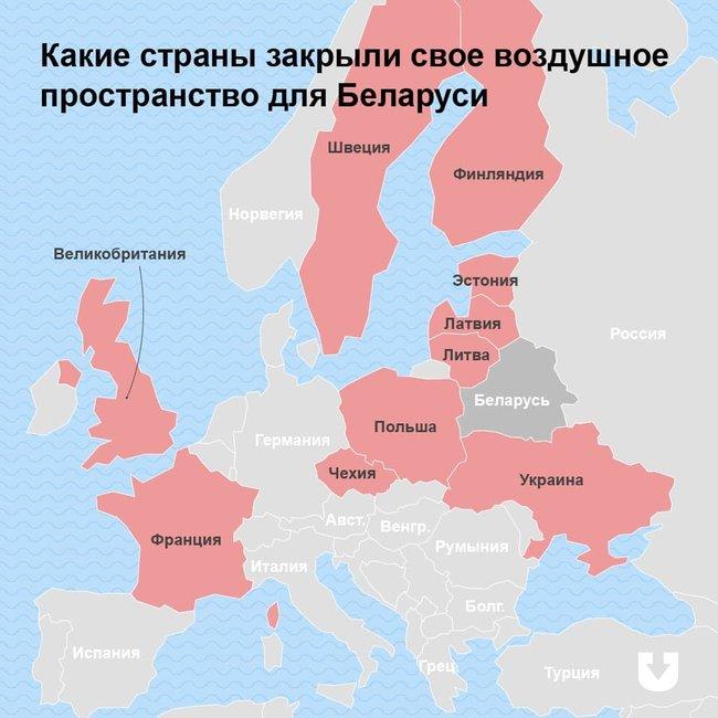 Небо для Беларуси закрыли все соседи, кроме России: карта 1