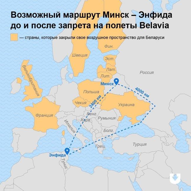 Небо для Беларуси закрыли все соседи, кроме России: карта 2