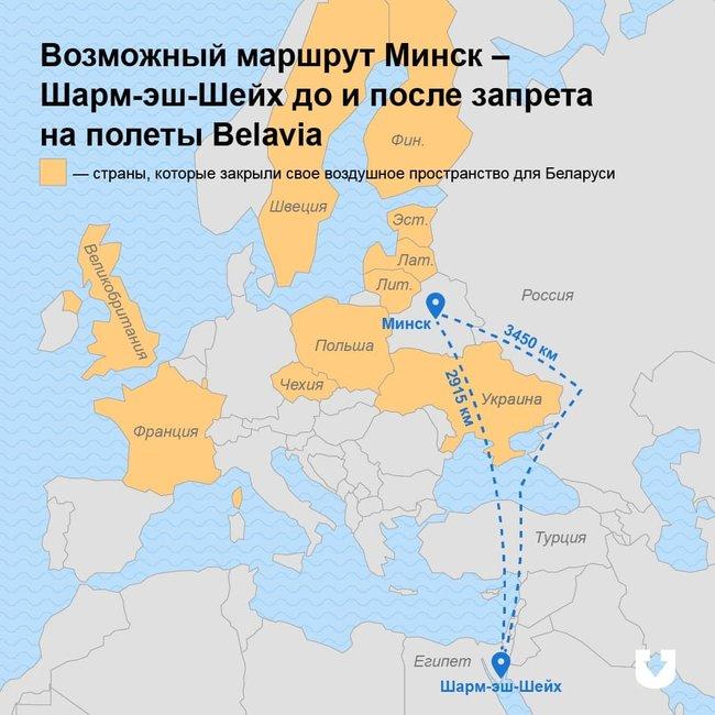 Небо для Беларуси закрыли все соседи, кроме России: карта 3