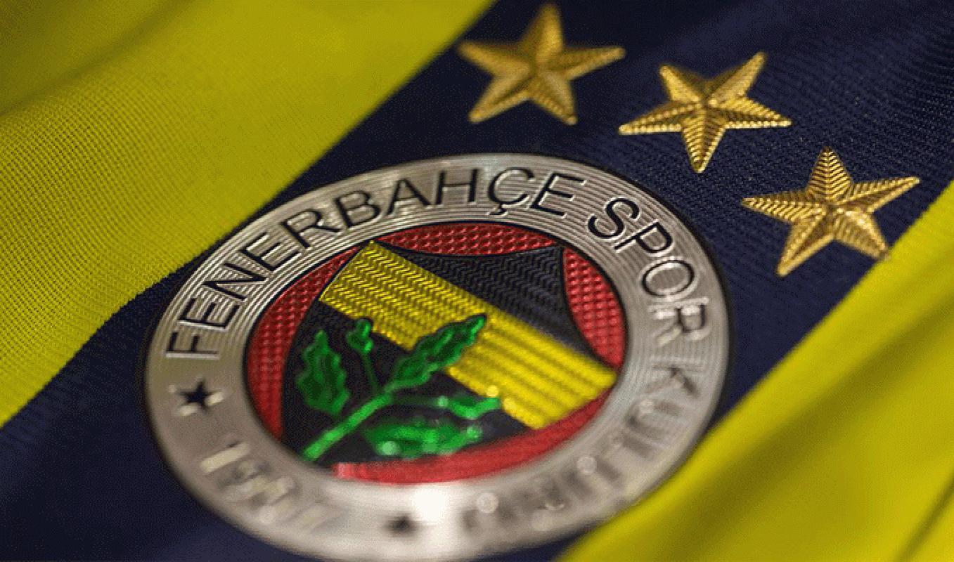 Экс-начальника полиции Турции приговорили к 2170 годам тюрьмы
