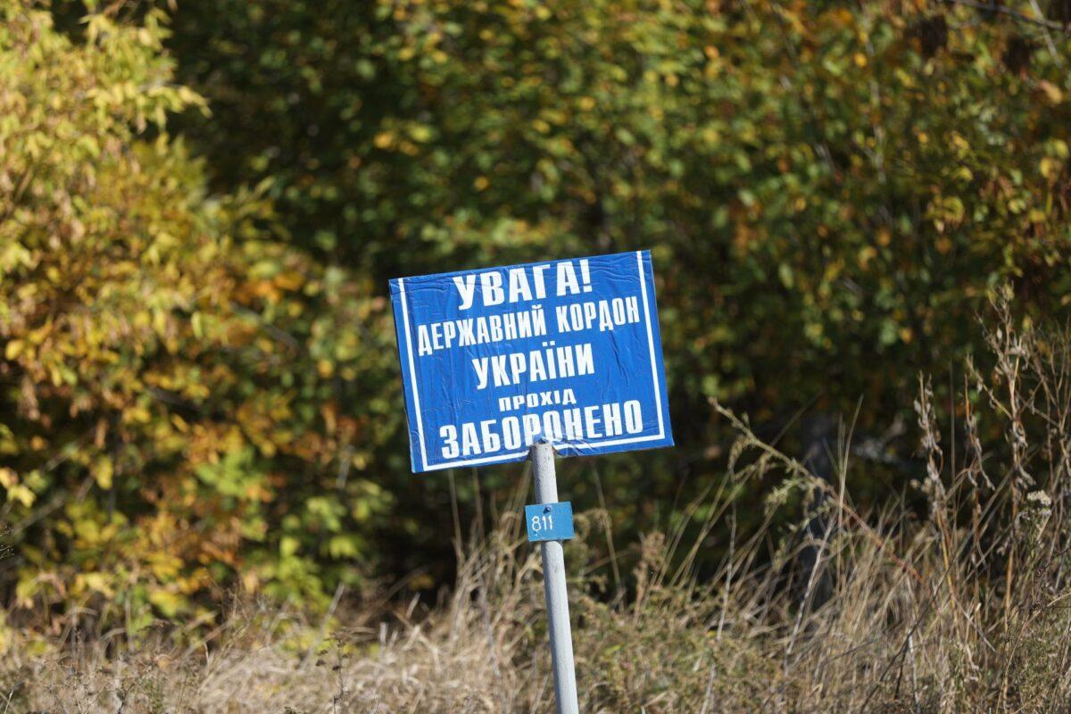 Украина собралась построить стену вдоль всей границы с Россией и Беларусью за 17 млрд грн. ВИДЕО 3