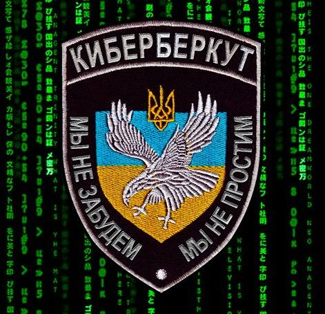 СБУ ликвидировала на сервере ЦИК вирус, который должен был уничтожить результаты президентских выборов - Цензор.НЕТ 1425