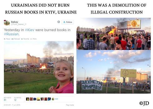 это горят стойматериалы на митинге против застройки участка.