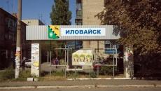 visnyk.lutsk.ua