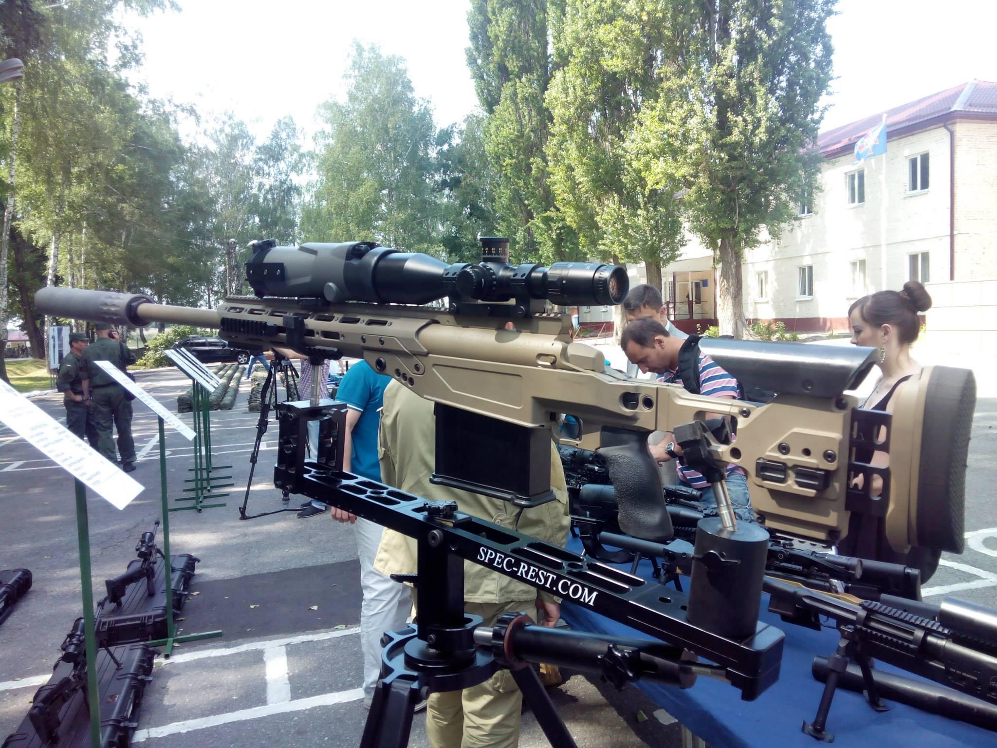 Такая винтовка попадает в цель на расстоянии 1500 метров, а пробить из нее можно броню БТР.