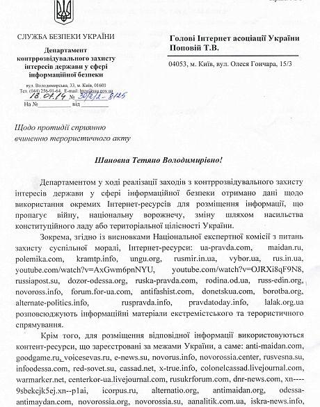 """""""Агитационные снаряды"""": украинские артиллеристы оповещают беженцев о гуманитарных коридорах из зоны АТО - Цензор.НЕТ 2621"""
