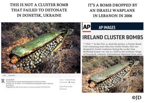 неразорвавшейся кассетной бомбы из Ливана