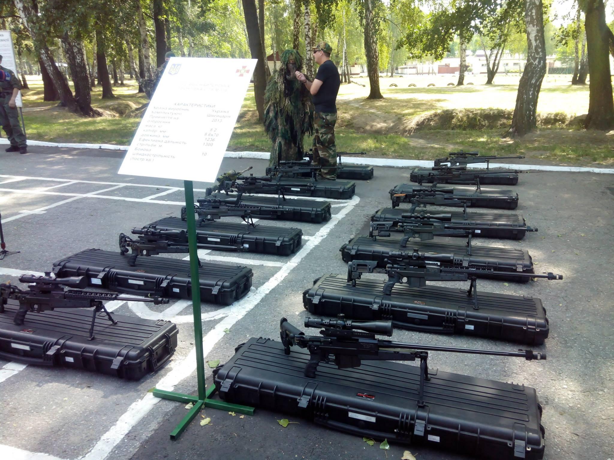 Снайперские винтовки повышенной точности 7.62 бригады оперативного реагирования.