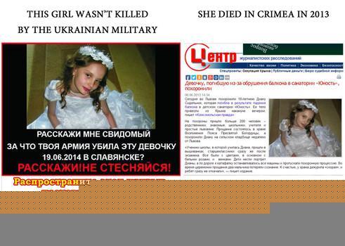 девочка, которая погибла в автокатастрофе в Крыму в 2013 году