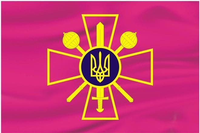Вооружение гранатомет украинского