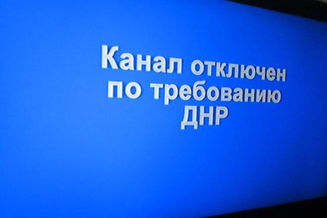 Украинские военные инженеры восстановили мост в Донецкой области, - пресс-центр АТО - Цензор.НЕТ 9686
