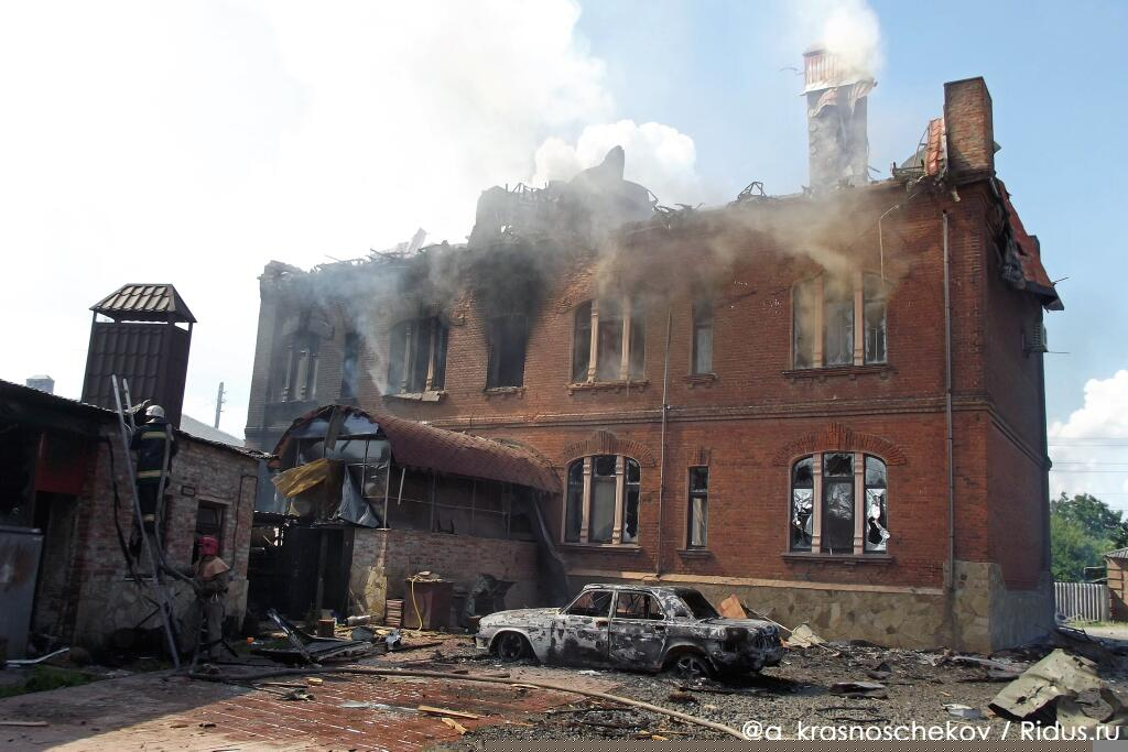 Terrorists' headquarters, Slovyansk
