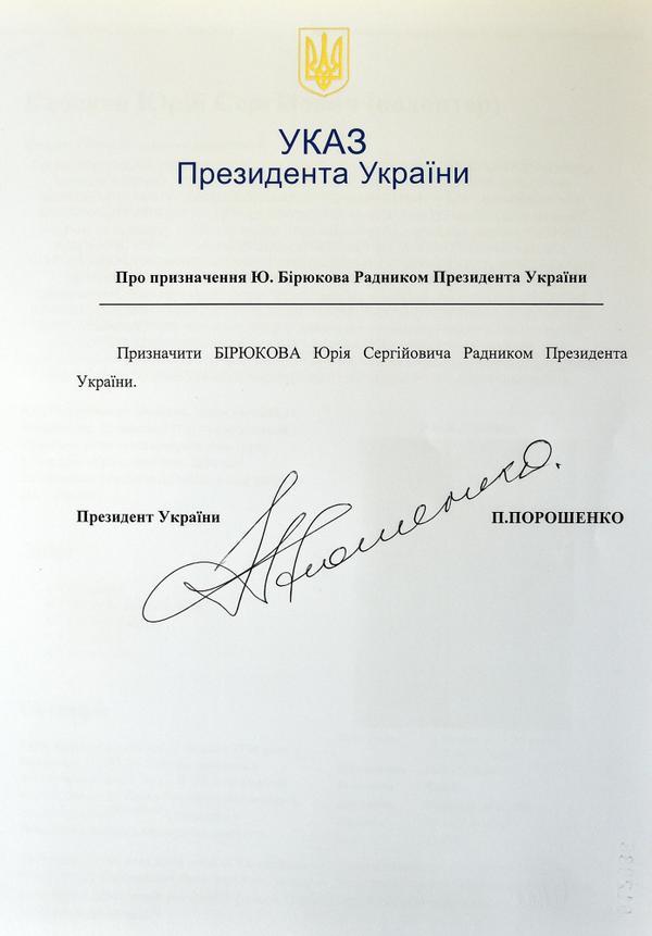 """""""Елку"""" с Евромайдана передадут в музей - Цензор.НЕТ 719"""