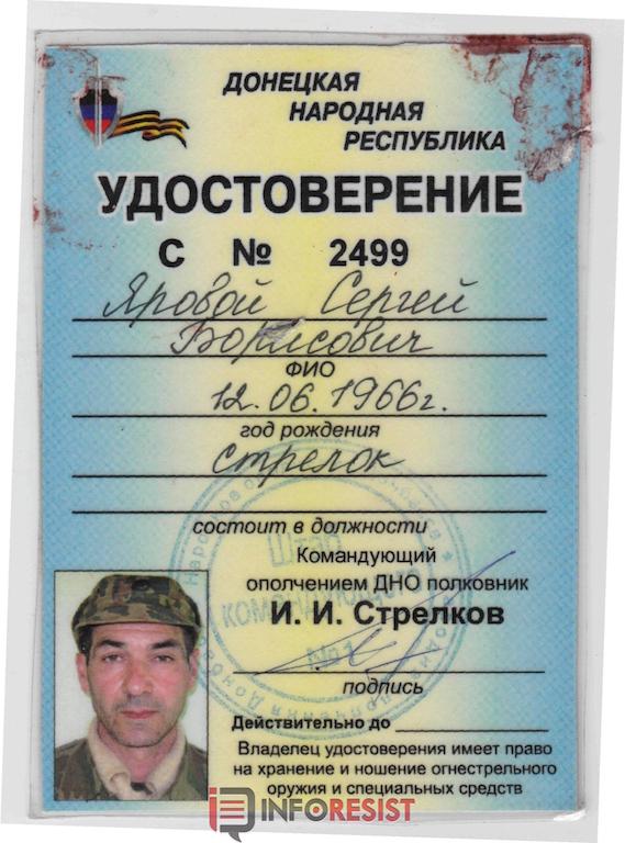 """Боевики """"ДНР"""" обещают не расстреливать донецкого мэра Лукьянченко, но требуют опредилиться - с кем он - Цензор.НЕТ 5359"""