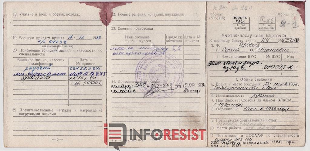 """Боевики """"ДНР"""" обещают не расстреливать донецкого мэра Лукьянченко, но требуют опредилиться - с кем он - Цензор.НЕТ 4808"""