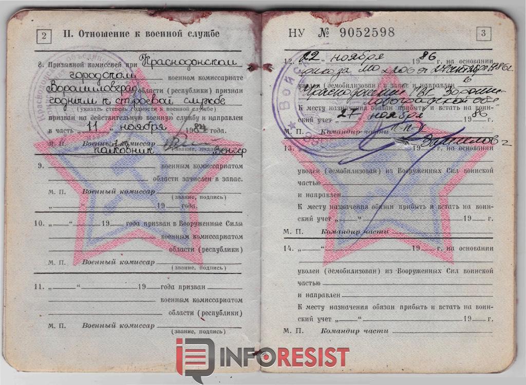 """Боевики """"ДНР"""" обещают не расстреливать донецкого мэра Лукьянченко, но требуют опредилиться - с кем он - Цензор.НЕТ 9056"""