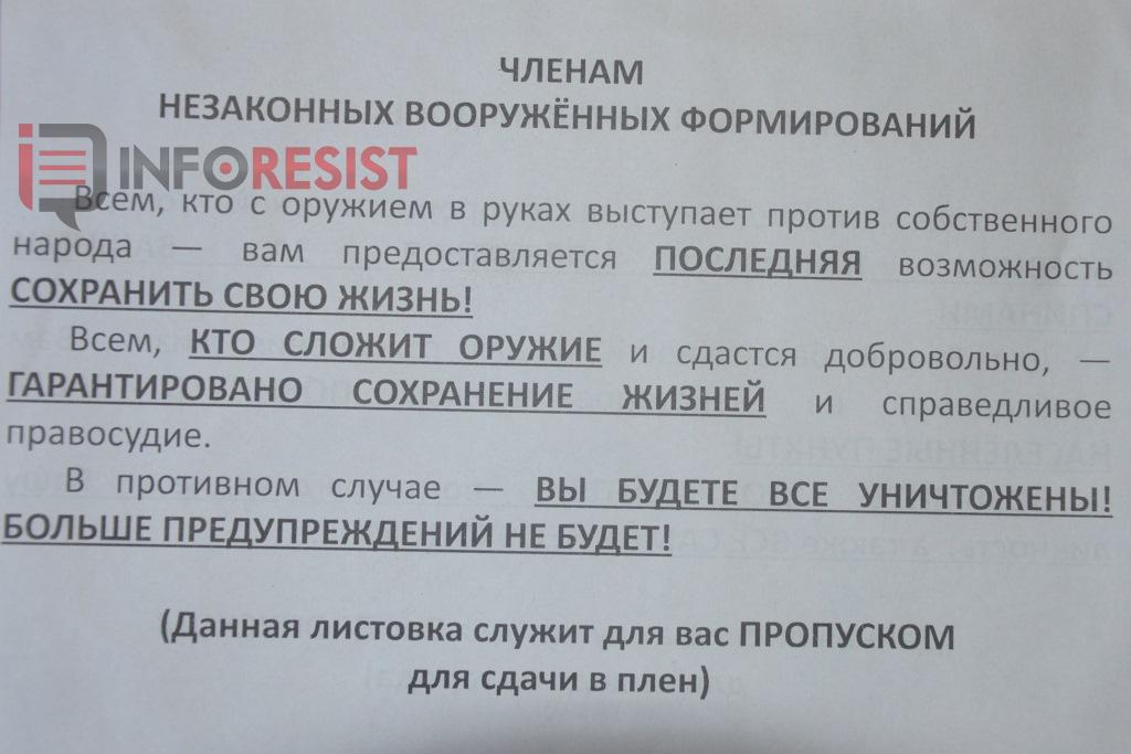"""""""Регионалы"""" и коммунисты не выпустили жителей Донбасса из зоны АТО для обращения в суды других регионов - Цензор.НЕТ 7782"""