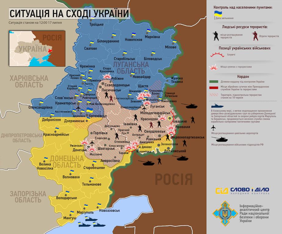 """США: """"Украина не имеет возможности в регионе - не говоря уже о мотивации - сбить самолет"""" - Цензор.НЕТ 6864"""