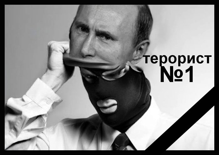 """Расмуссен прибыл с официальным визитом в Киев: """"Я здесь, чтобы предложить поддержку НАТО Украине"""" - Цензор.НЕТ 945"""