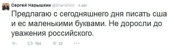 """Путин готовит """"аккуратный"""" ответ на экономические санкции Запада - Цензор.НЕТ 4792"""