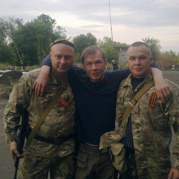 В Киеве прошла акция с требованием люстрации руководства ВККС - Цензор.НЕТ 2640