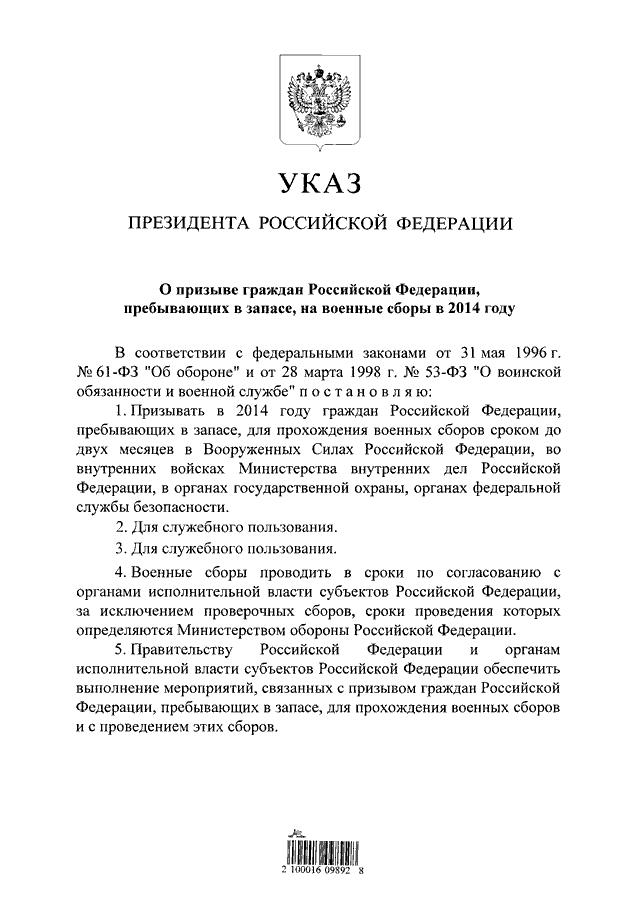 Донецкие террористы врываются в квартиры, похищая мирных жителей, - СМИ - Цензор.НЕТ 1862