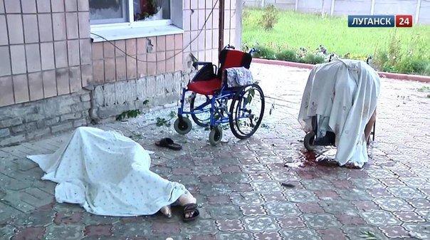 Луганск дом престарелых обстрел санаторий для инвалидов колясочников тараскуль