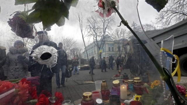 Anti-government protest in Ukraine