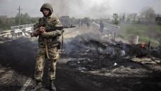 Crisis in Ukraine ато солдат