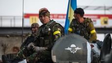 Crisis in Ukraine ато