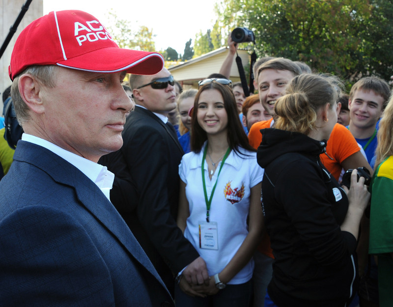 Vladimir Putin visits southern Federal Centre for Sports Training in Sochi