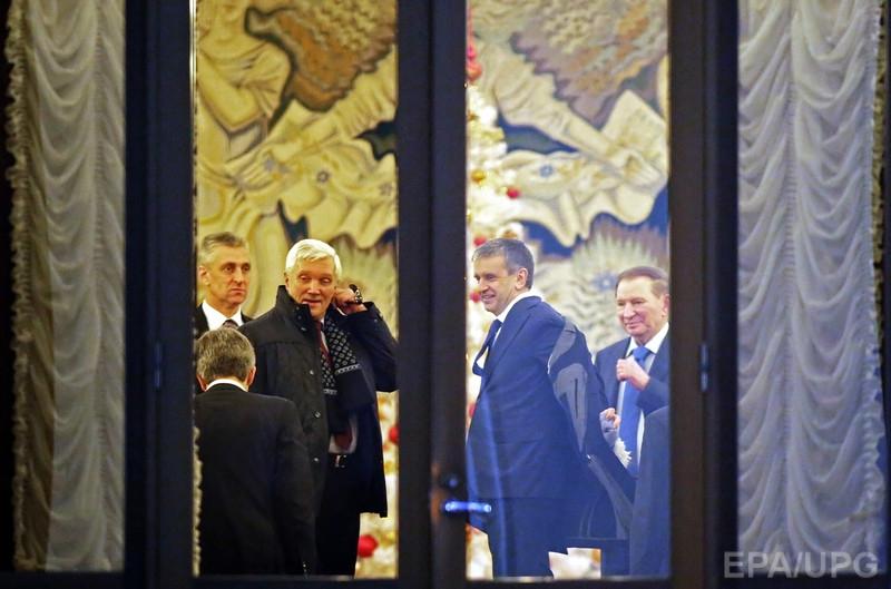 Ukraine peace negotiations in Minsk