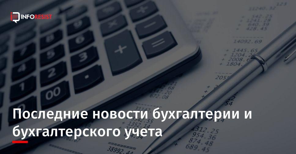 фнс курск регистрация ооо